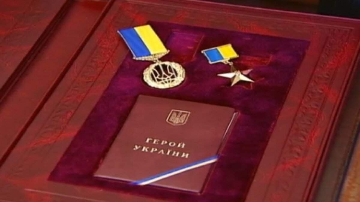 Винодел, нардеп и доярка: кто из крымчан получил звание Героя Украины