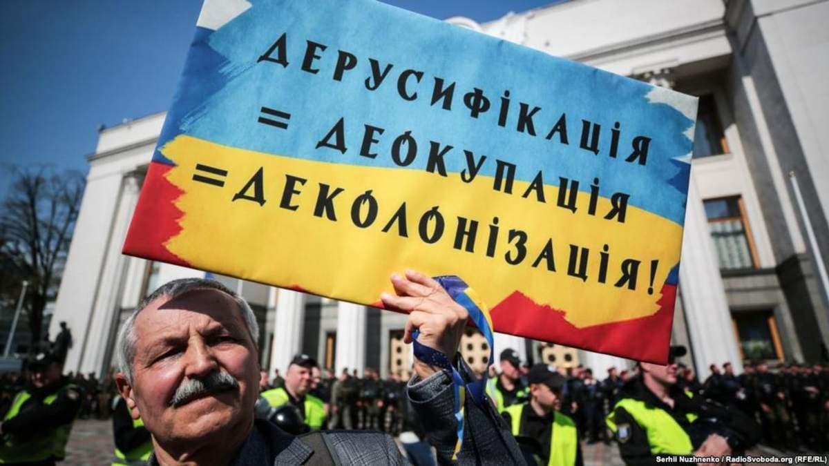 Кремень ожидает от правительства утверждения программы развития украинского языка