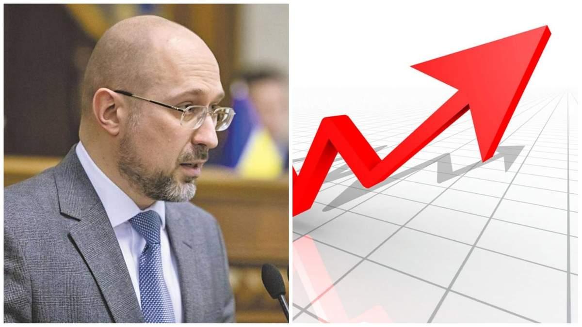 Шмыгаль рассказал, сколько в Украине выдали доступных кредитов бизнесу
