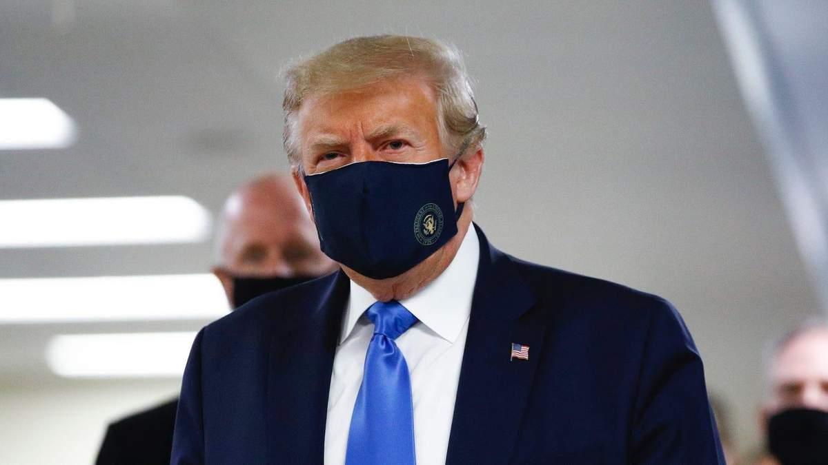 Дональда Трампа впервые журналисты увидели в маске