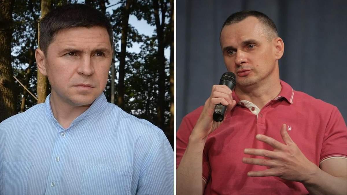 Радник Єрмака Михайло Подоляк назвав Сенцова аморальним пристосуванцем: деталі