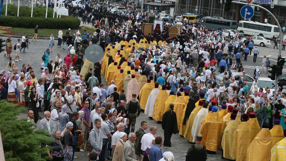 Ходи у День Хрещення Київської Русі у липні 2020 не буде