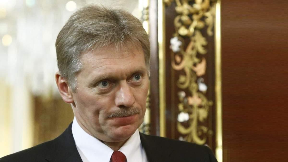 Россия готова к выходу Украины из минских сделок: заявление Пескова