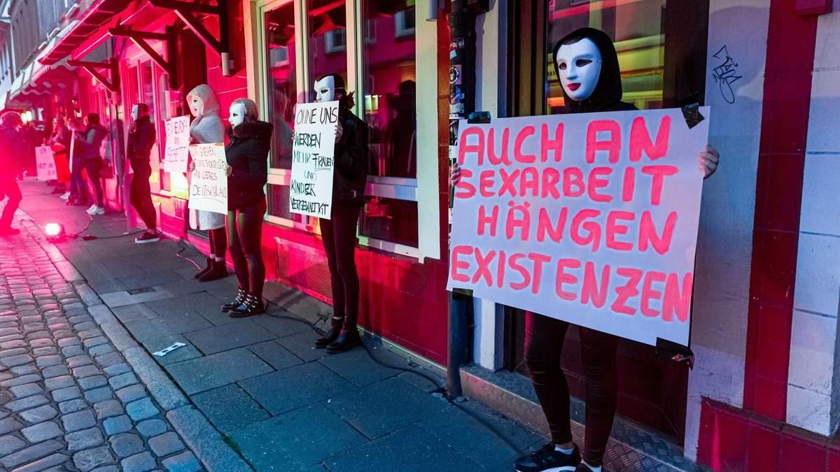 Секс-працівниці вийшли на протест у Німеччині: фото, відео, причина