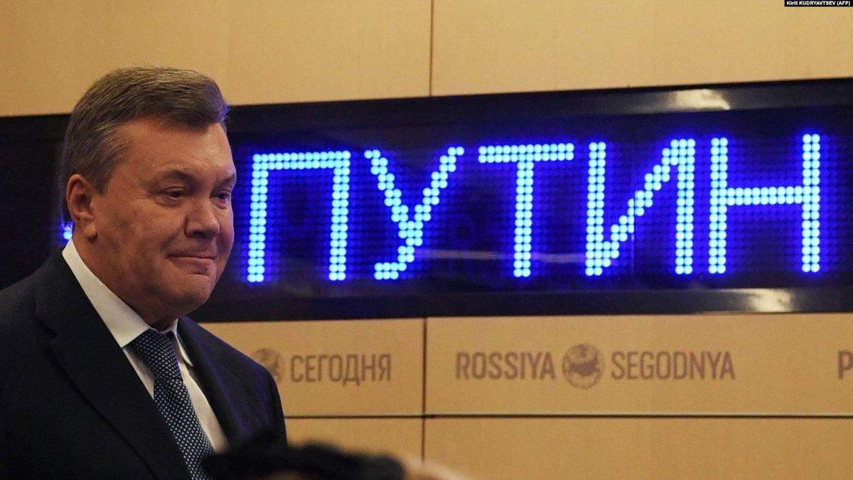 Виктор Янукович во время пресс-конференции в Москве, 6 февраля 2019