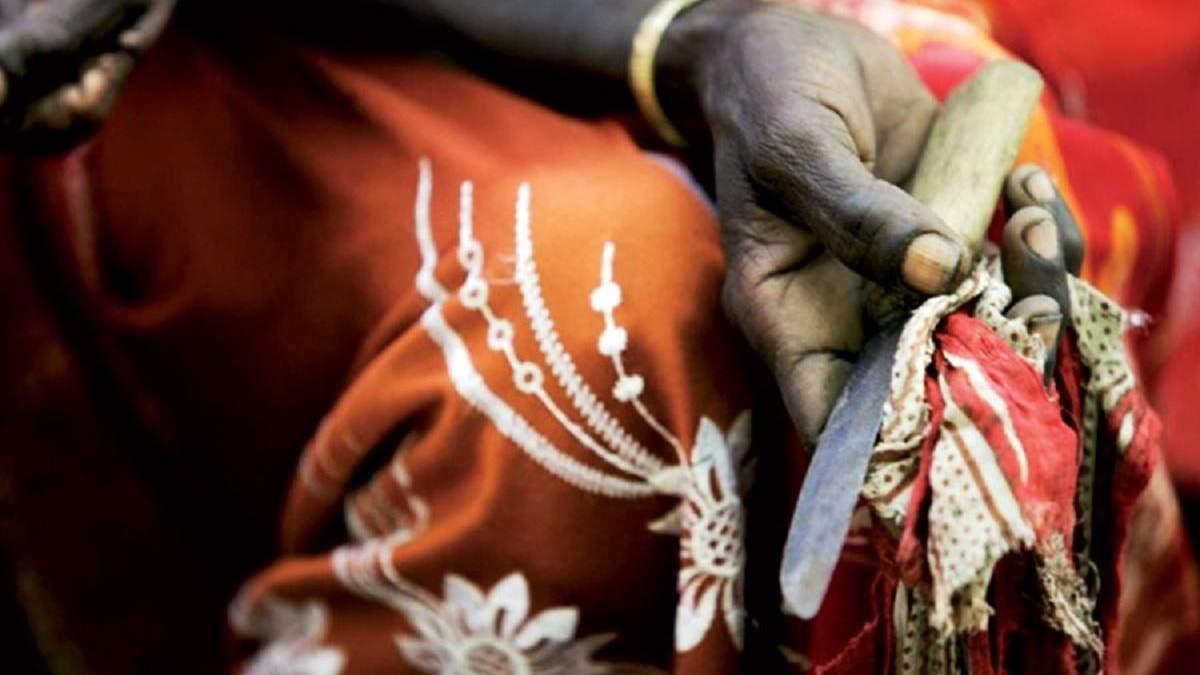 У Судані заборонили жіноче обрізання та публічні покарання