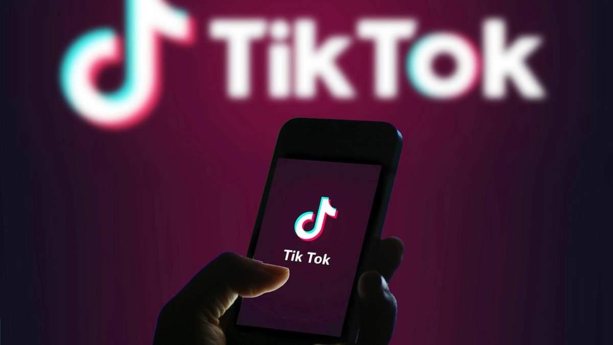 Чи додаток TikTok небезпечний для користувачів - 24 Канал
