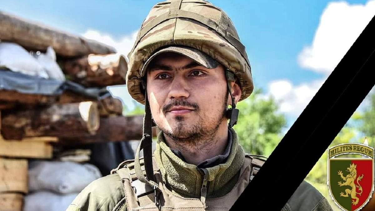 Военный Тарас Матвеев посмертно получил звание Героя Украины
