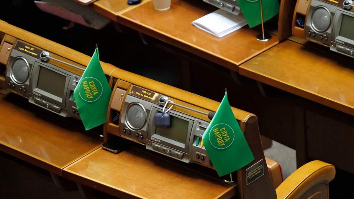 """Засідання """"Слуги народу"""" за участю Зеленського та Шмигаля: що розглянули"""