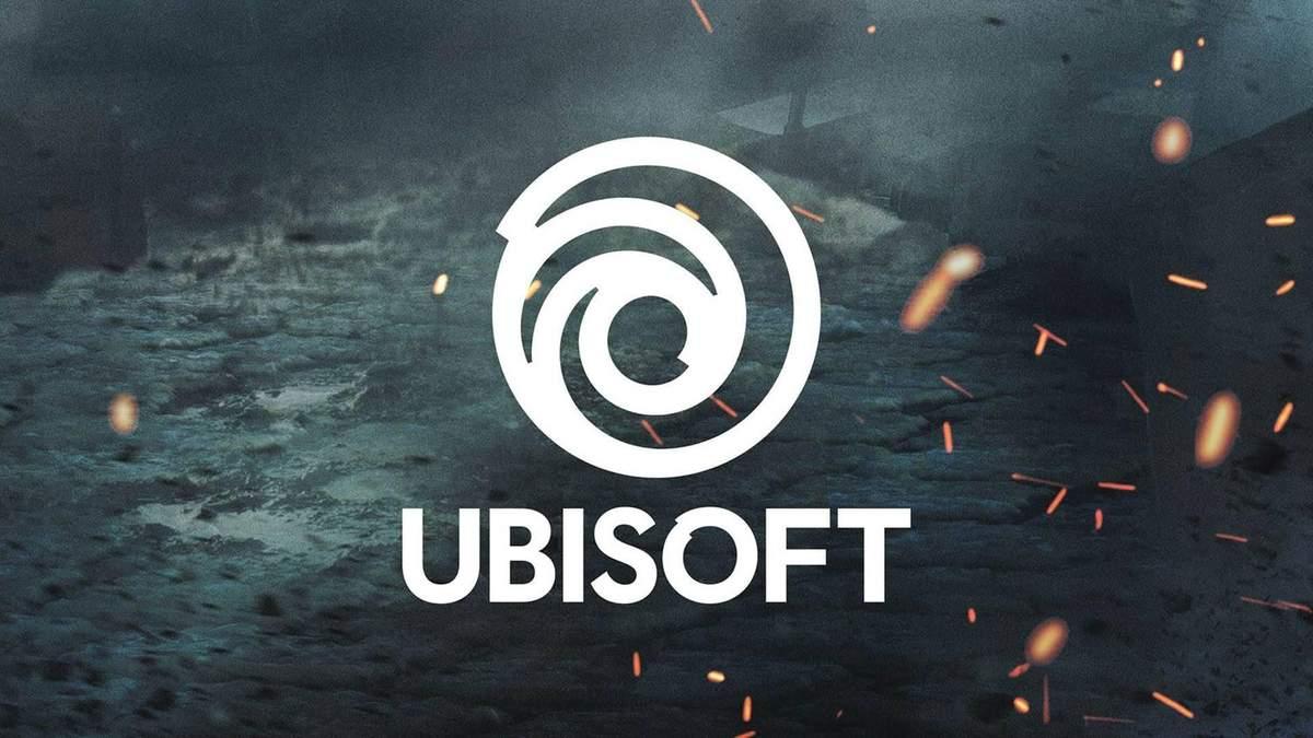 Гучний скандал у Ubisoft