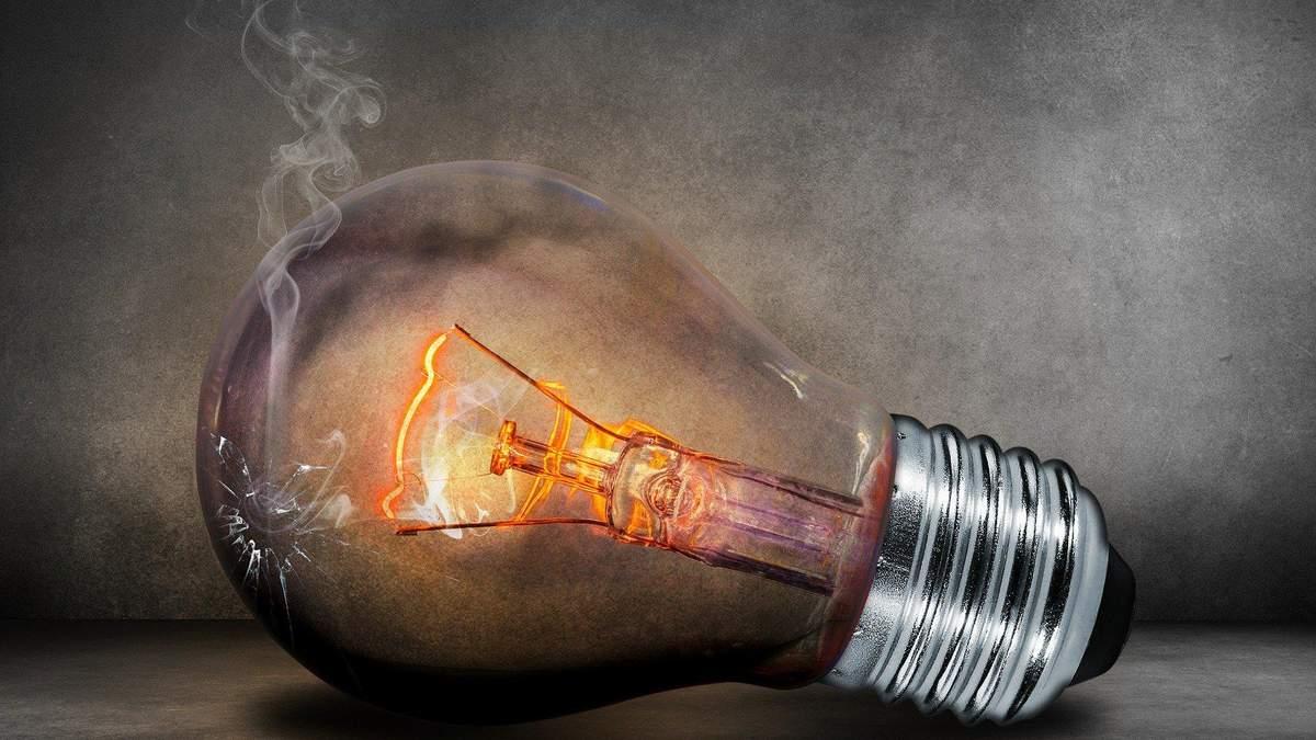Что происходит на рынке электроэнергии