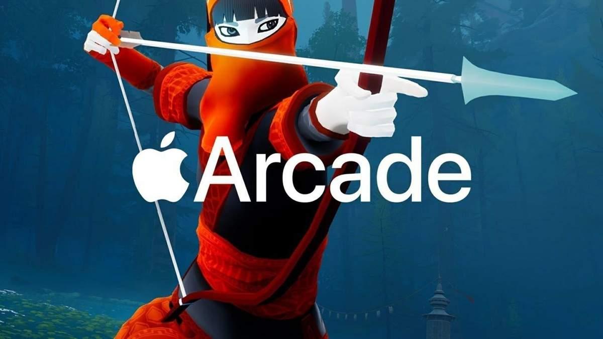 Ігрова консоль від  Apple