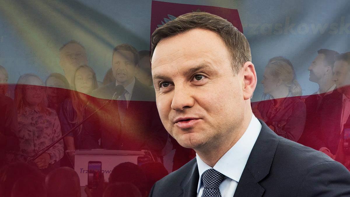 Анджей Дуда знову буде президентом Польщі