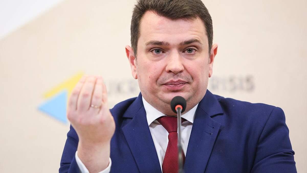 Рада 14. 07. 2020 розгляне законопроєкт про відставку Ситника