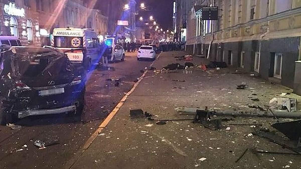 ДТП у Харкові 2017