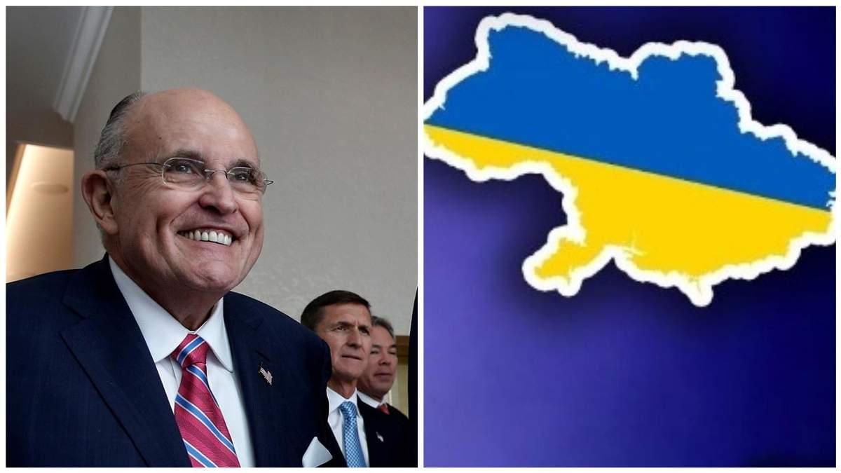 Джуліані проілюстрував свій ролик про корупцію картою України без Криму
