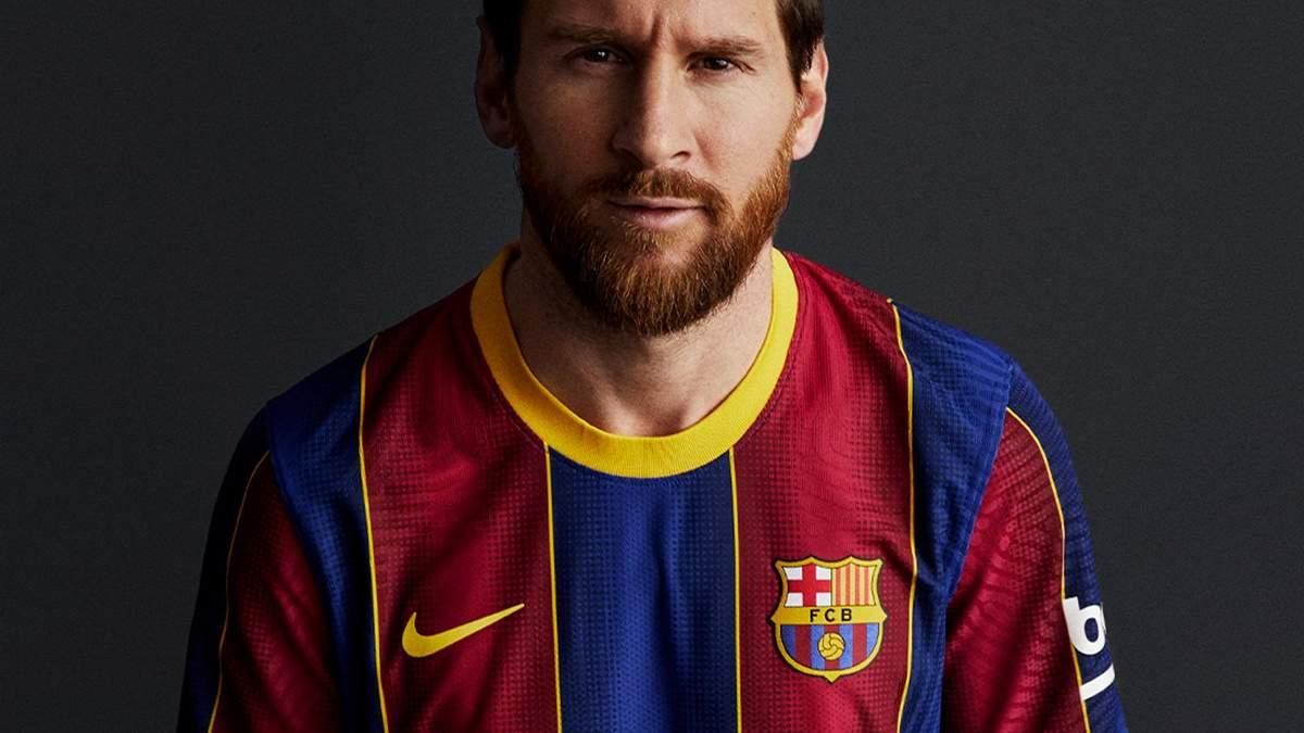 """Барселона"" представила дизайн нової форми"