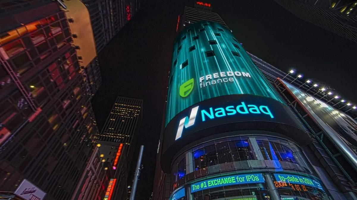 Компания Freedom Holding в 2020 году – финансовый отчет