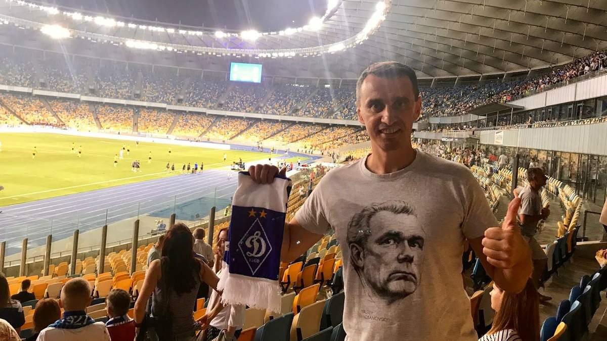 Віктор Ляшко є відданим футбольним уболівальником