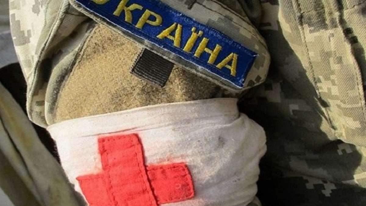 Убийство украинского медика на Донбассе