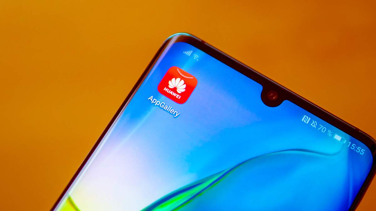 Huawei  активно розвиває AppGallery