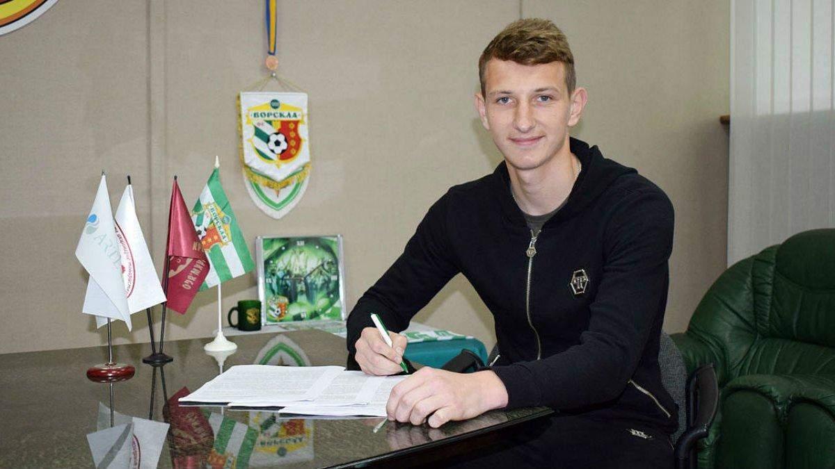 Дмитрий Резник