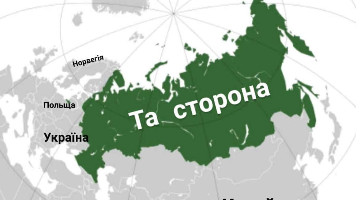 """Наглядная карта с изображением """"той стороны"""""""