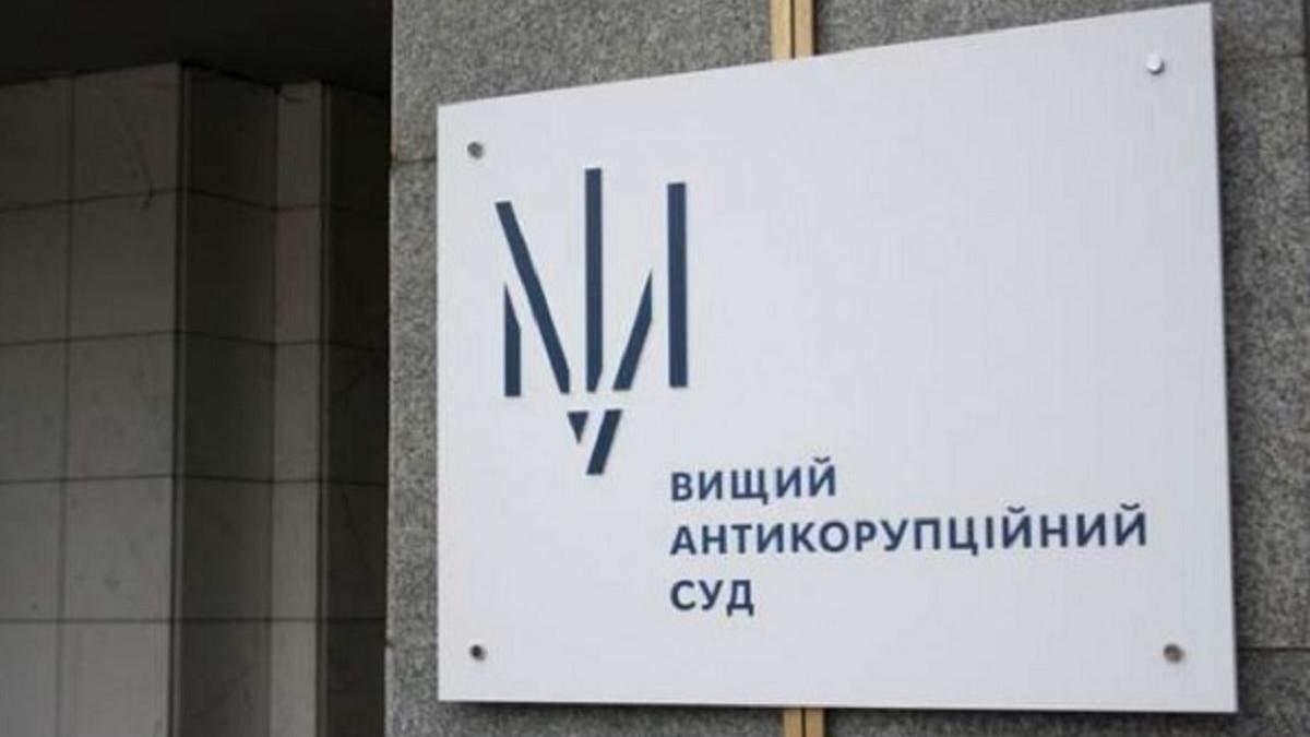 """Нежитлову будівлю """"Антонова"""" передали ВАКС: Зеленський підписав закон"""