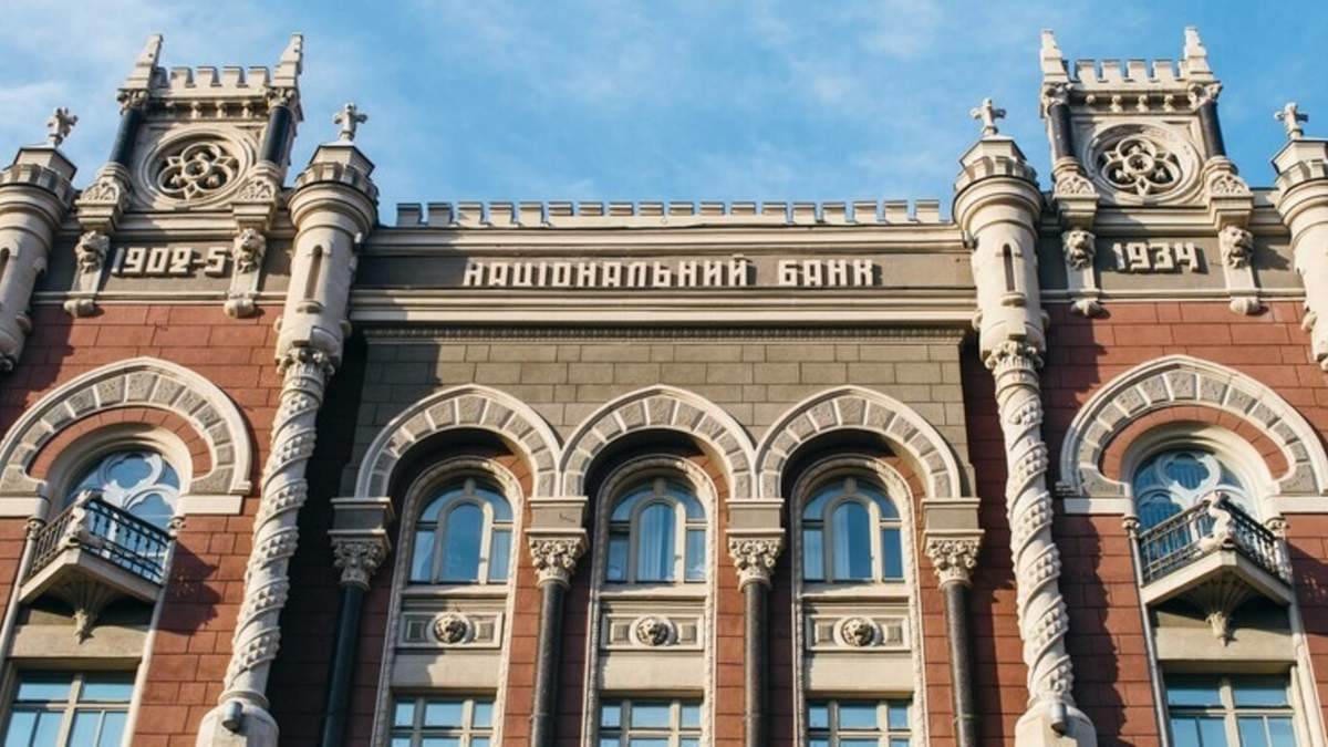 Голова Ради НБУ Богдан Данилишин каже, що ніякого тиску немає