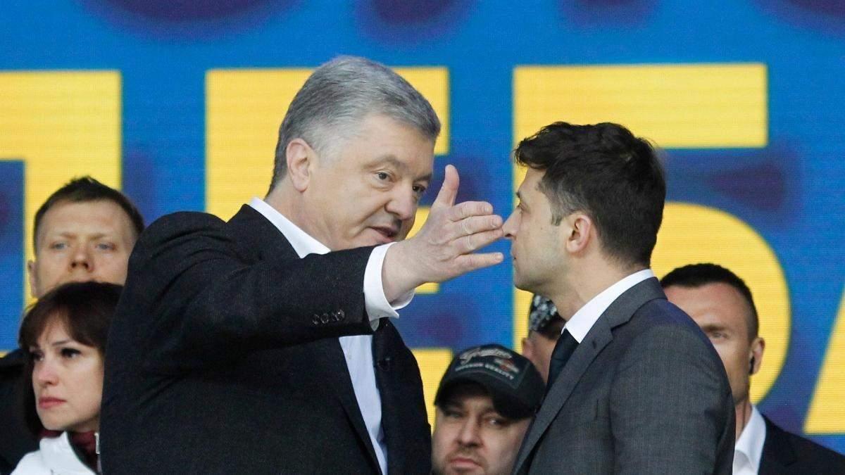 Петр Порошенко, Владимир Зеленский