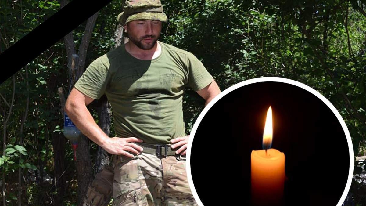 На Донбасі 13 липня загинув військовий медик Микола Ілін - фото