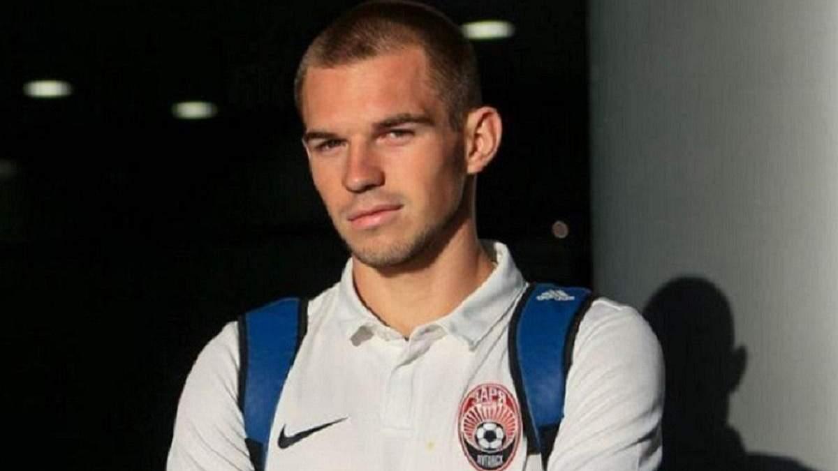 Богдан Михайличенко