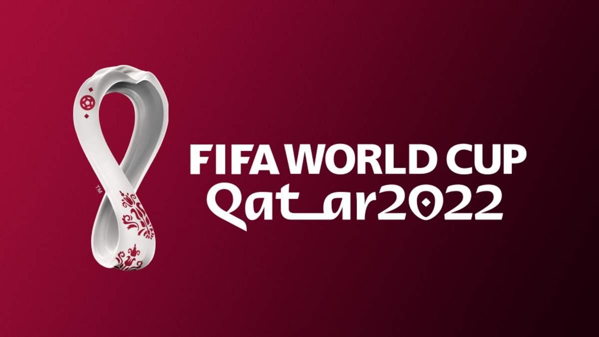 ЧМ-2022 в Катаре