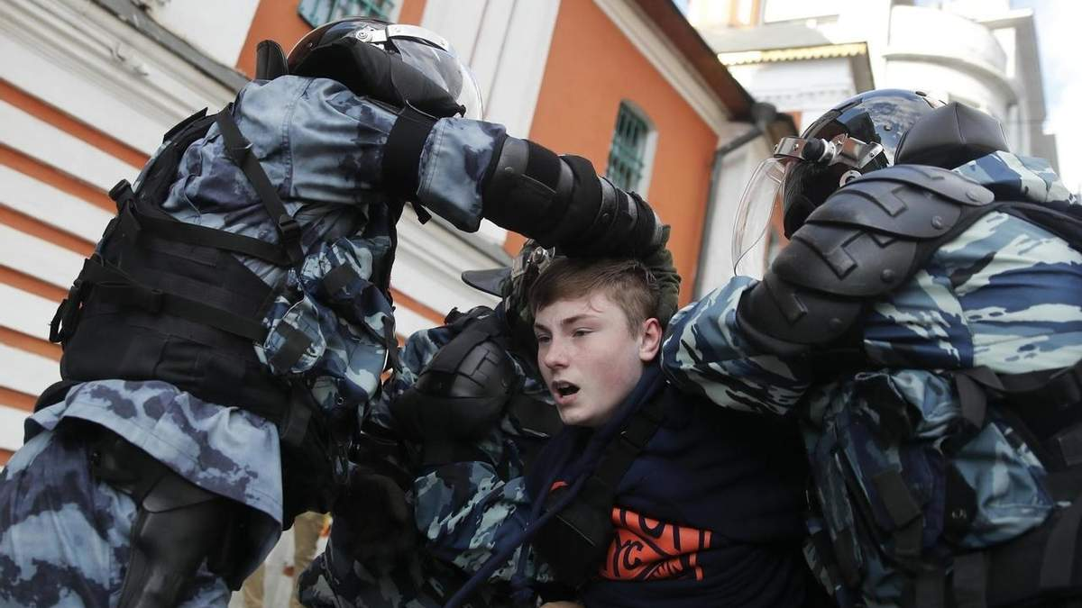 Митинги в Москве и Петербурге 15 июля 2020 фото, видео