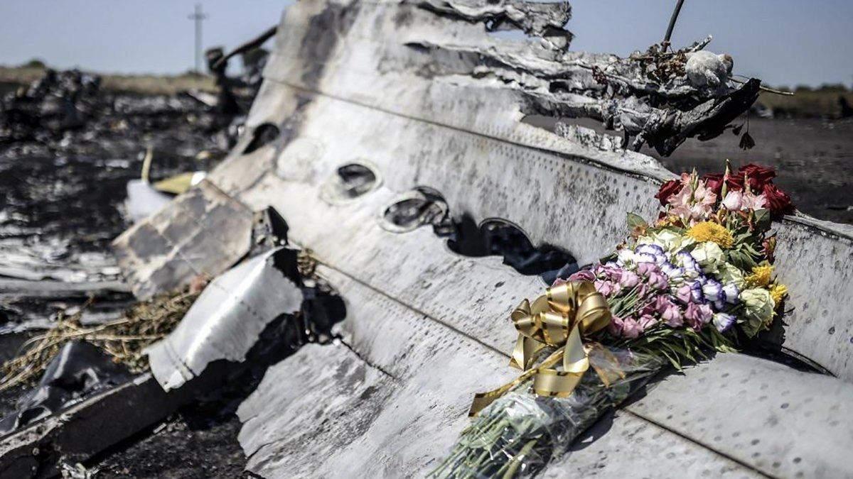 Европейский суд зарегистрировал иск против России в деле МН17