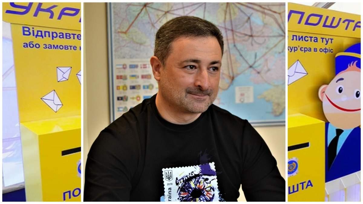 Глава Укрпошти Смілянський іронічно описав своє ставлення до зарплат