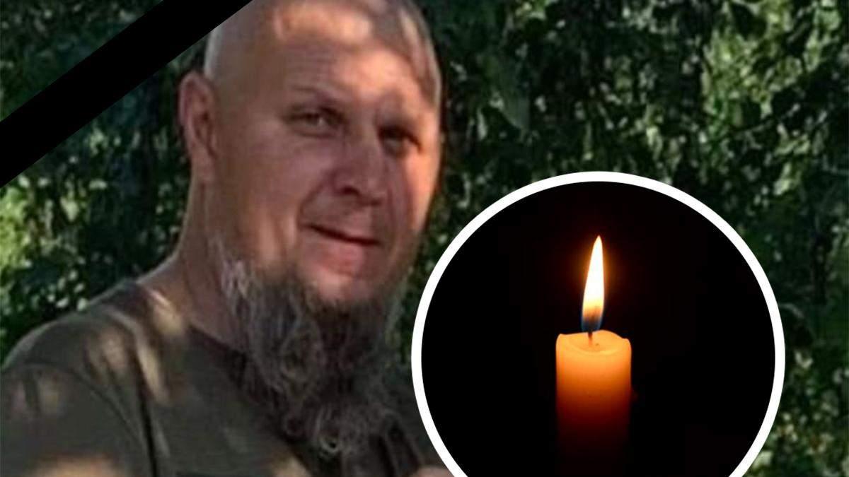 Дмитрий Красногрудь погиб на Донбассе 13 июля 2020: что известно, фото