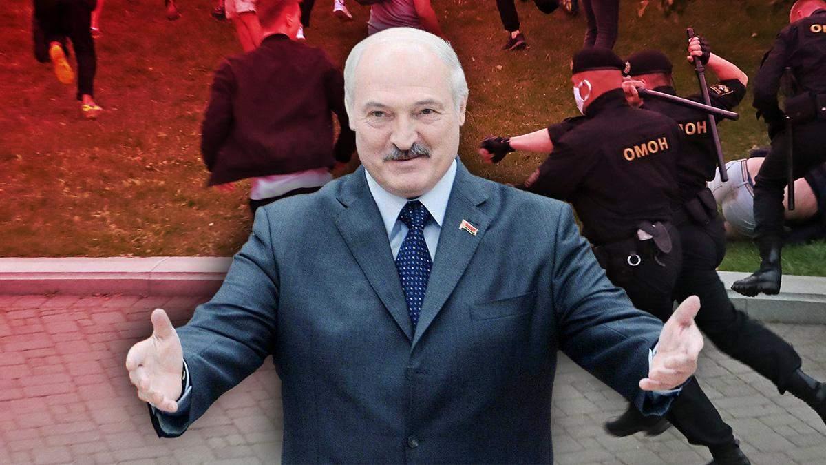 Лукашенко жорстко придушує протести проти нього