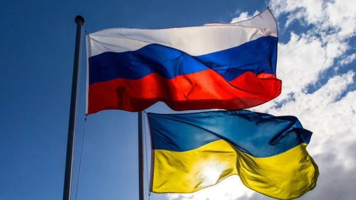 """Россия обвинила Украину в """"воинственной риторике и провокациях"""""""