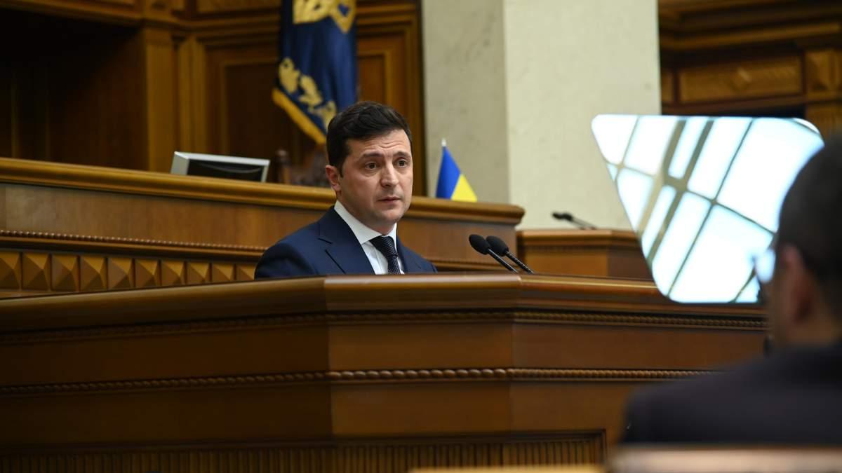 Зеленський виступив на урочистому засіданні Ради