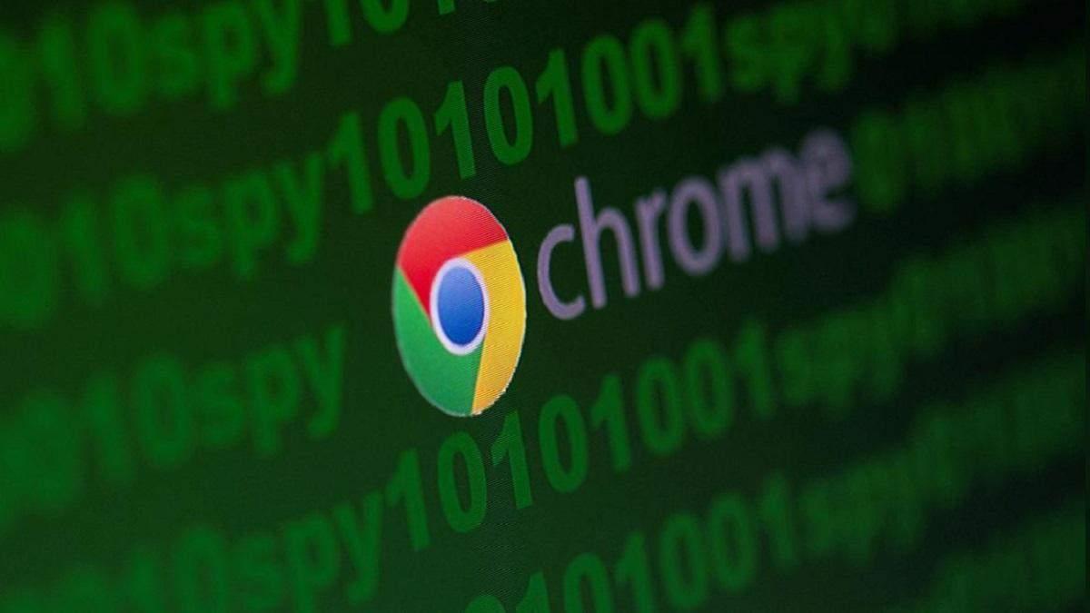 У Google знову проблеми через шпигування за користувачами