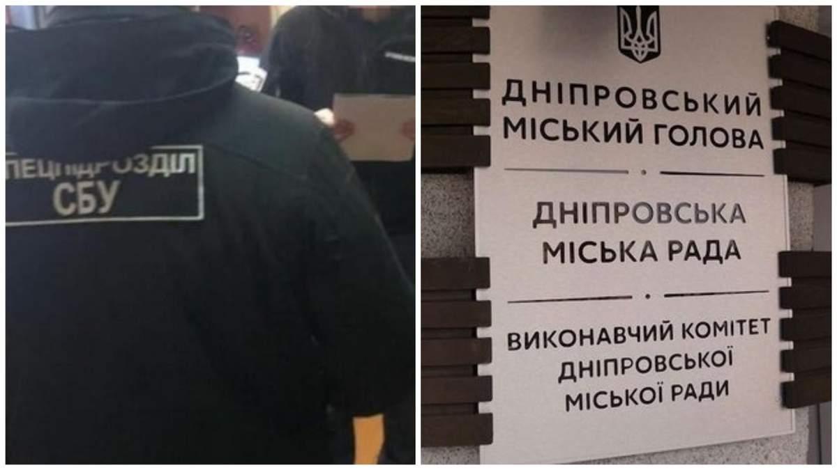 СБУ провела обшуки в мерії Дніпра через оборудки з землею – 24 канал