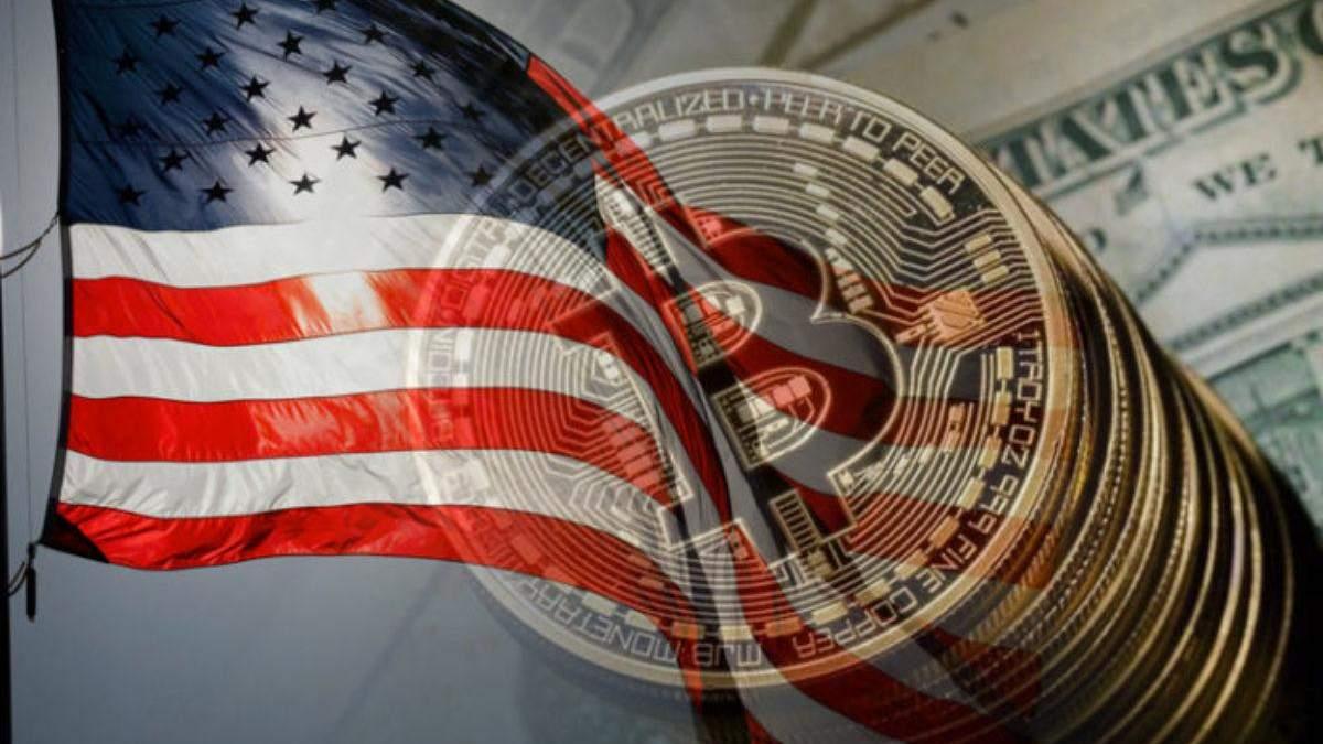 Криптовалюта в США 2020: регулированию уделяют больше внимания