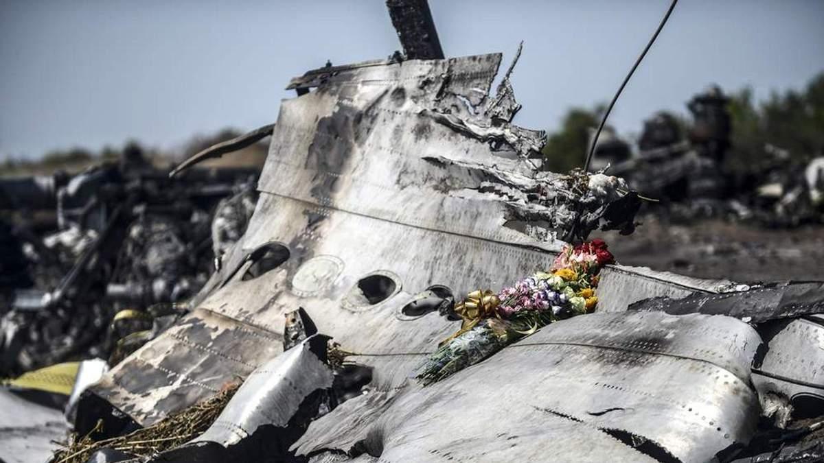Самолет был сбит в 2014 году