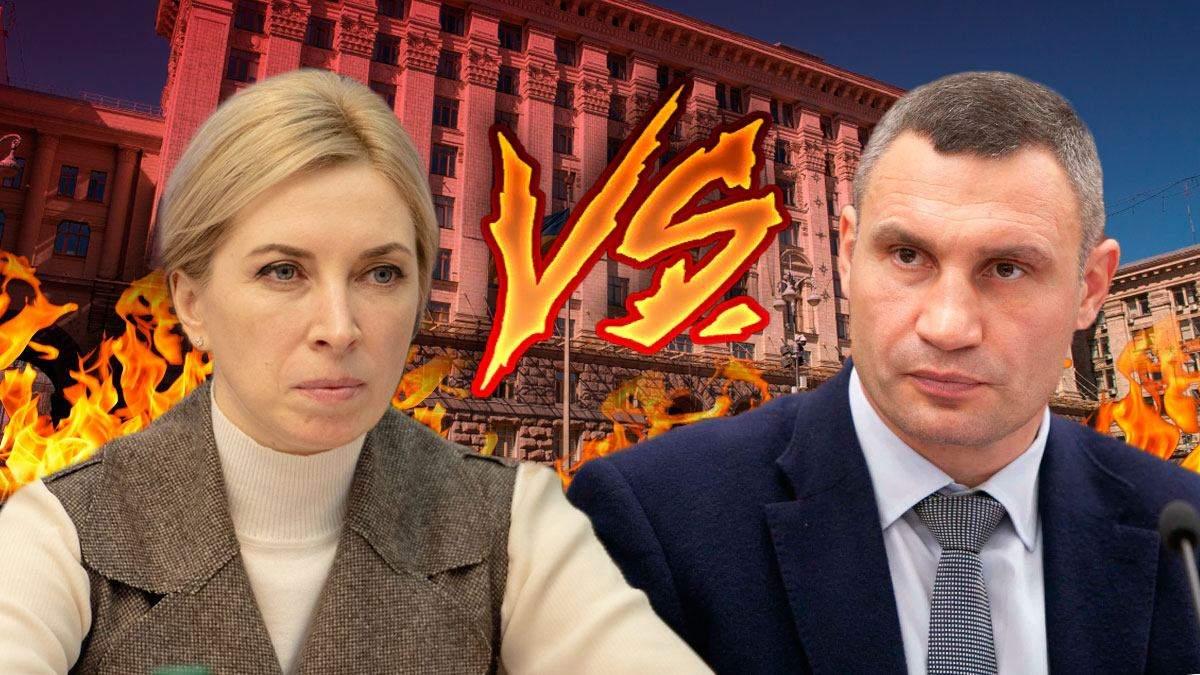 Чи зможе перемогти Верещук Віталія Кличка?