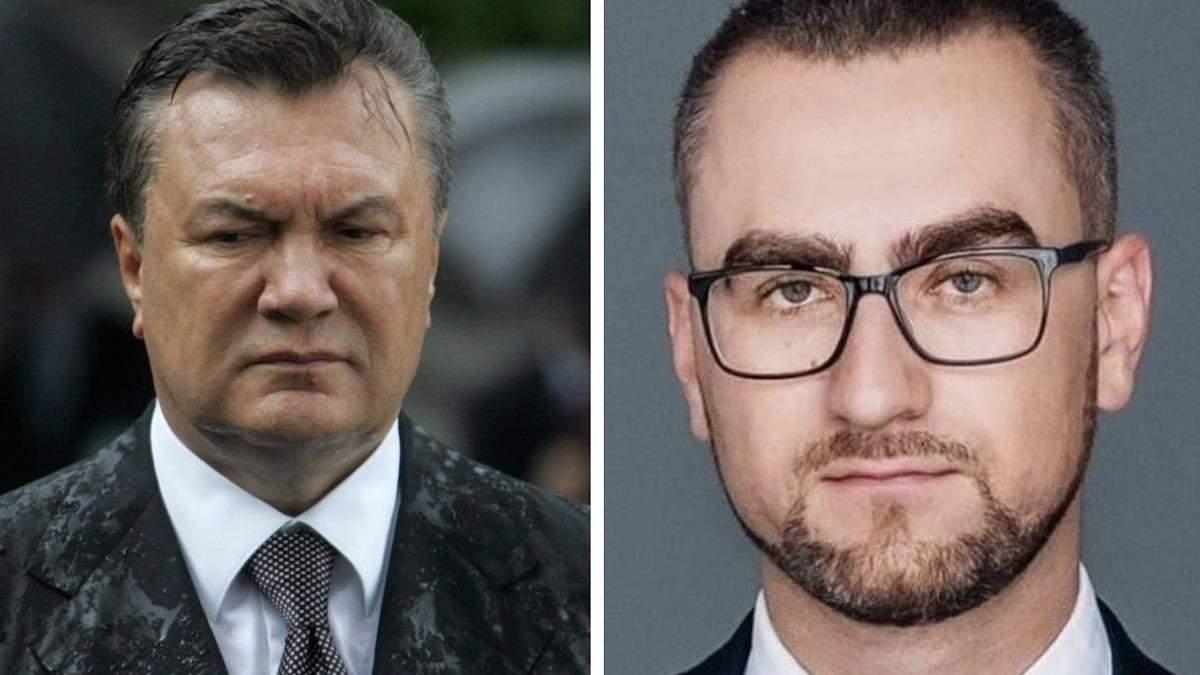 """Студент, який ледь не """"вбив"""" Януковича, став топ-менеджером Укрзалізниці"""