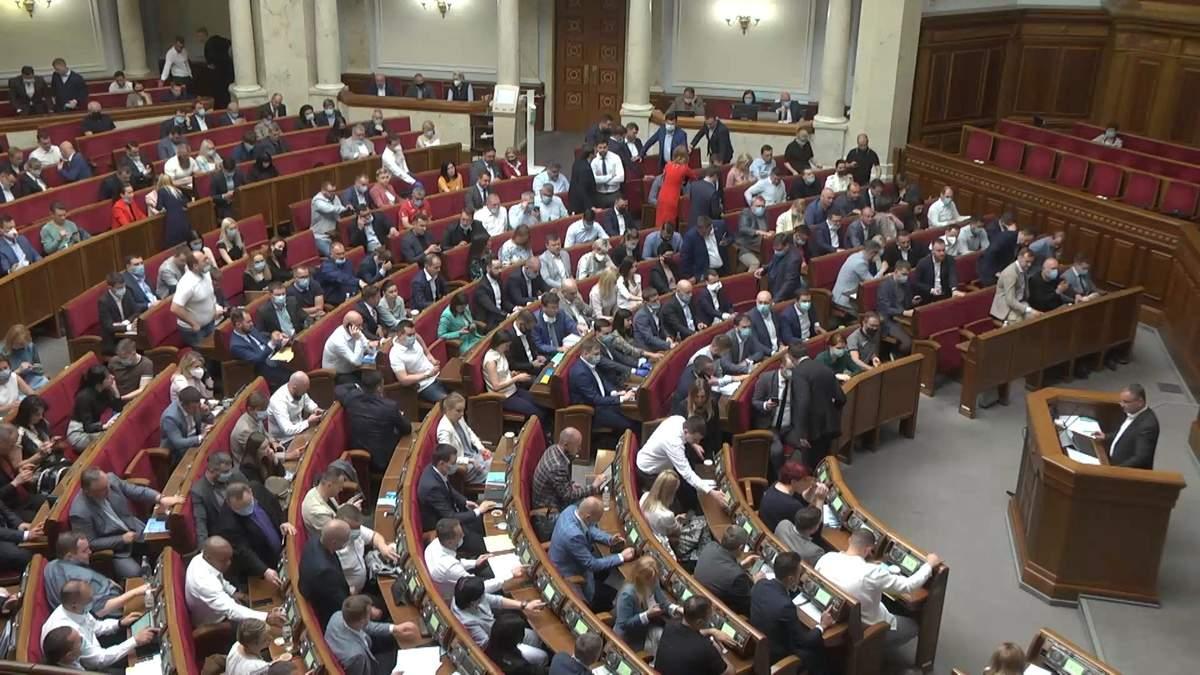 Итоги работы парламента девятого созыва - 24 канал