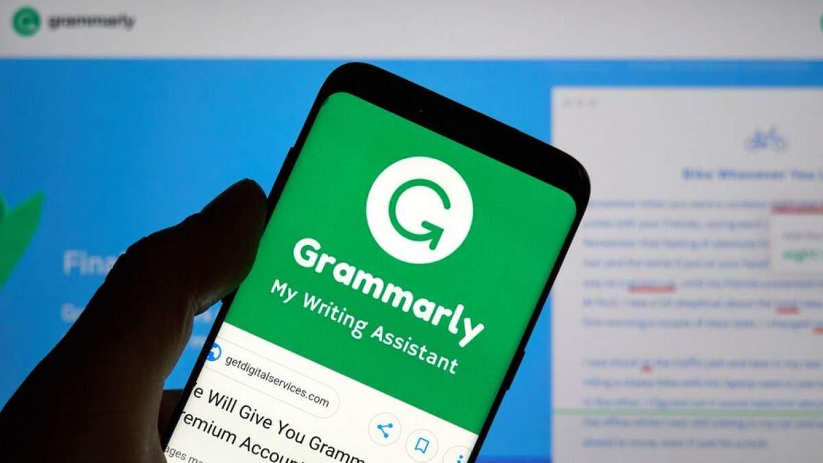 Новий функціонал  Grammarly