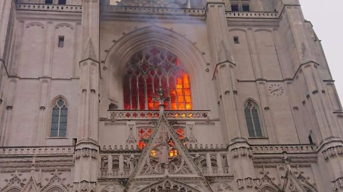 Пожар во Франции в готическом соборе Нанта 18 июля 2020: видео