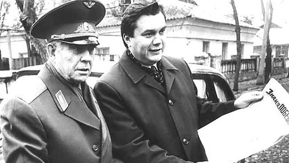 Віктор Янукович в молодості